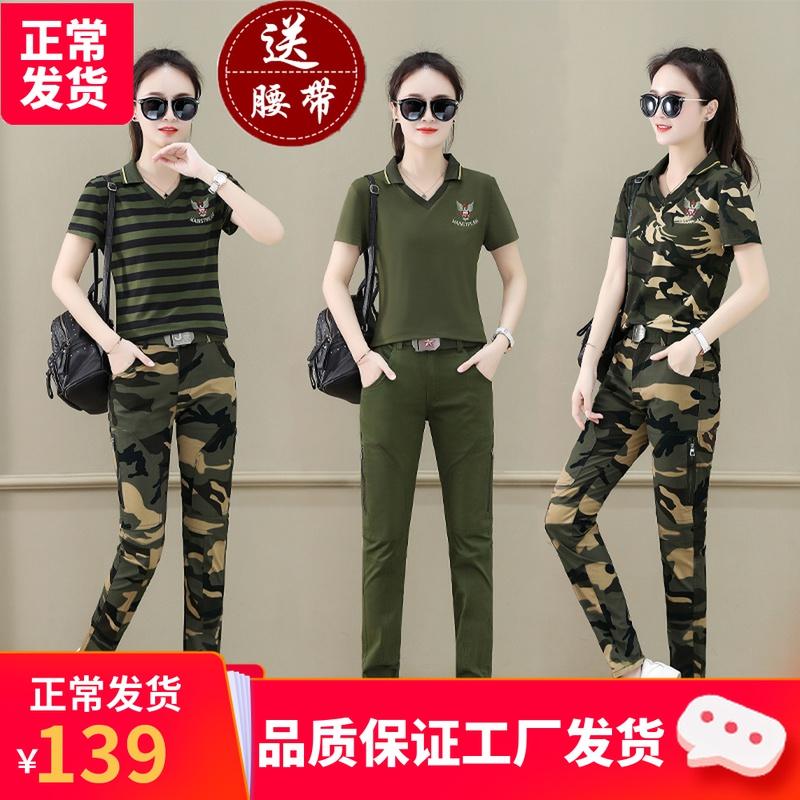 新款棉迷彩服套装女士军绿色翻领韩版时尚显瘦修身上衣长裤两件套