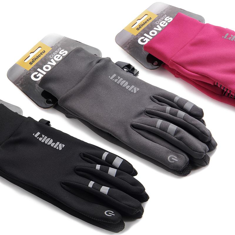 2021款女跑步薄防风骑冬天运动户外手套男触摸屏加保暖手套行防寒
