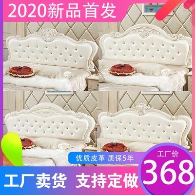 床头板软包欧式床头1.8米简约双人靠背单买个2020新款床屏经济型