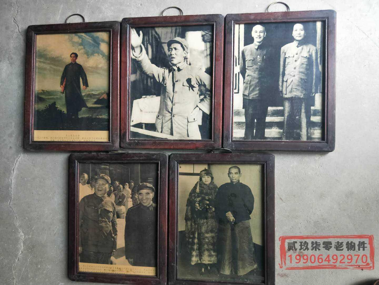 Коллекции китайской партии Артикул 651251145514
