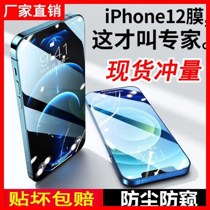 中國代購|中國批發-ibuy99|手机膜|熙佳Mate30气囊膜手机保护膜钢化膜全包前后保护全屏覆盖防刮痕。