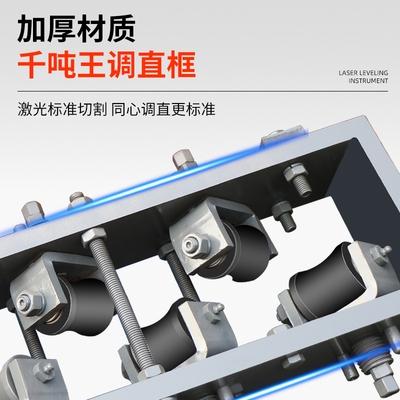 4-12钢筋调直机全自动数控液压高速变频调直切断机小型矫直拉直机