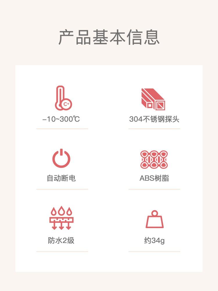 輸入式台所の赤ちゃんの油温測定の乳のプローブはあぶります高い精度計の温度計の食品日本