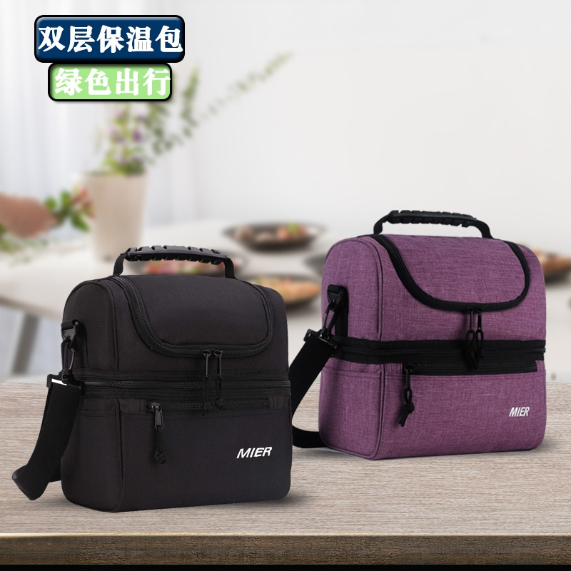 Lunch box, handbag, western style large capacity double layer thermal insulation bag, mens and womens fashion refrigerated straddle backpack, lunch bag, rice bag