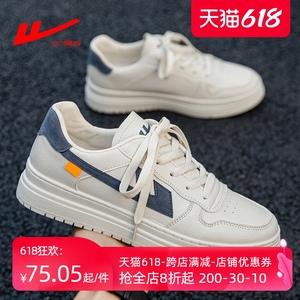 回力男鞋子2021年新款潮夏季透气薄款休闲运动小白鞋百搭男士板鞋