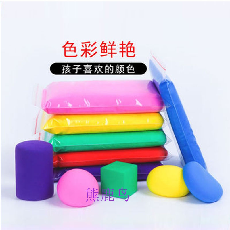 Soft pottery rubber colored clay resin light clay tool BJD hand made seven needle pill stick teaching material set parcel post