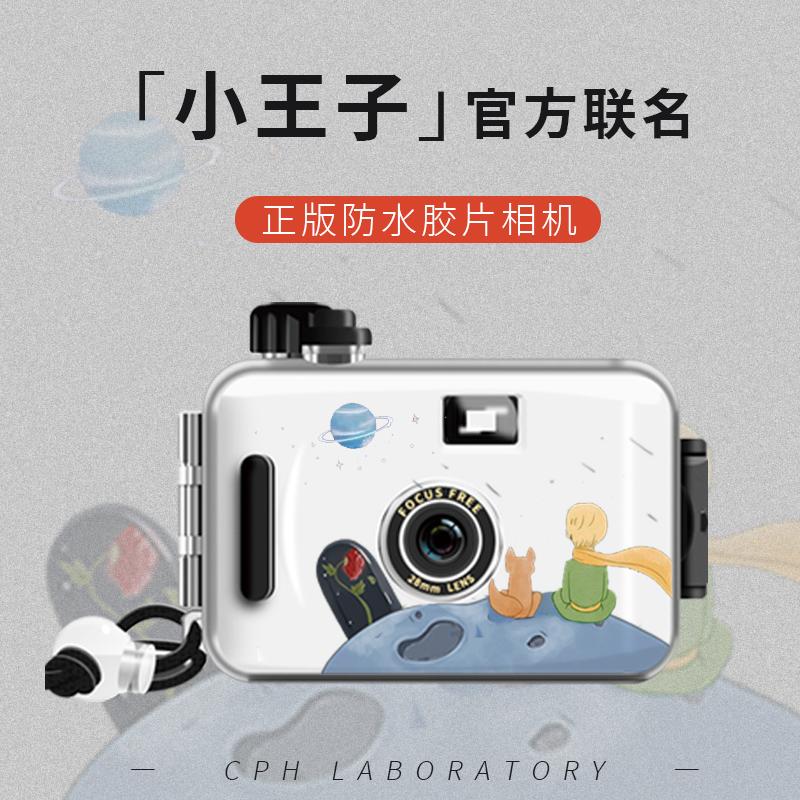 SLR camera girls small SLR entry-level student novice small student portable digital HD travel
