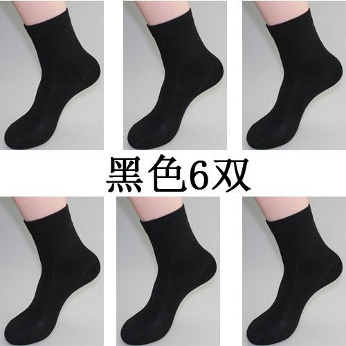 袜子男士男人中筒中腰秋冬深色休闲四季款棉袜平板中厚款