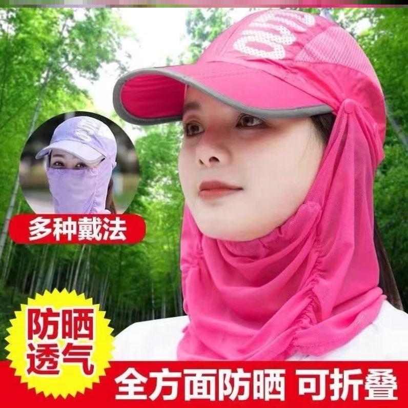 中國代購|中國批發-ibuy99|男士服饰|胖姐佳服饰新款出行男女通款防晒遮脸折叠帽透气遮阳帽子