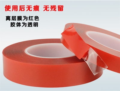 Household transparent high temperature resistant universal double-sided traceless tape waterproof tear strong double-sided vehicle 33m adhesive tape