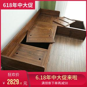 储物罗汉床客厅沙发塌新中式简约多功能实木老榆木现代箱体榻