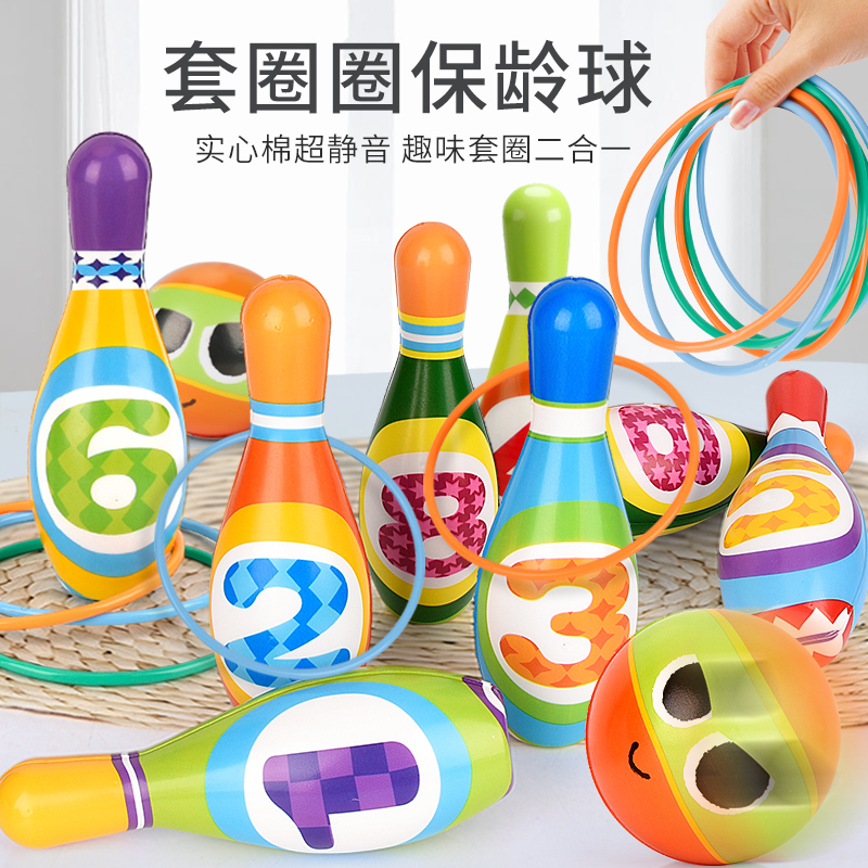 タオバオ仕入れ代行-ibuy99|球类运动|儿童保龄球玩具套装2实心棉宝宝室内亲子运动3岁幼儿园球类男孩