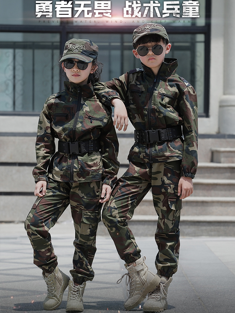 儿童迷彩服套装军装特种兵儿童军训服演出服男女童中小学生春秋装