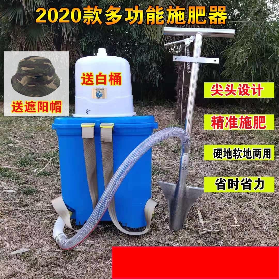 追肥器新款多功能用具尖头硬器根部农业式背负便携式施肥果树土