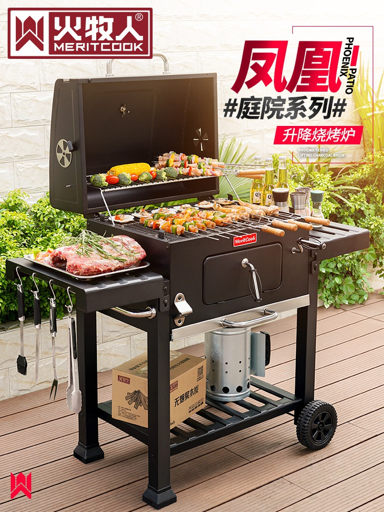 Home oven, charcoal yard above tuhao villa, 5 outdoor large American barbecue