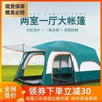 防雨二室一厅加厚双人野外露营速开2人野营单人43全自动帐篷户外