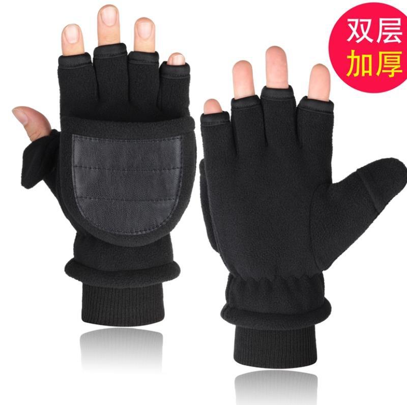 翻外卖保暖漏实惠指毛皮电脑电动男女骑手双层手套钓鱼手指头。全