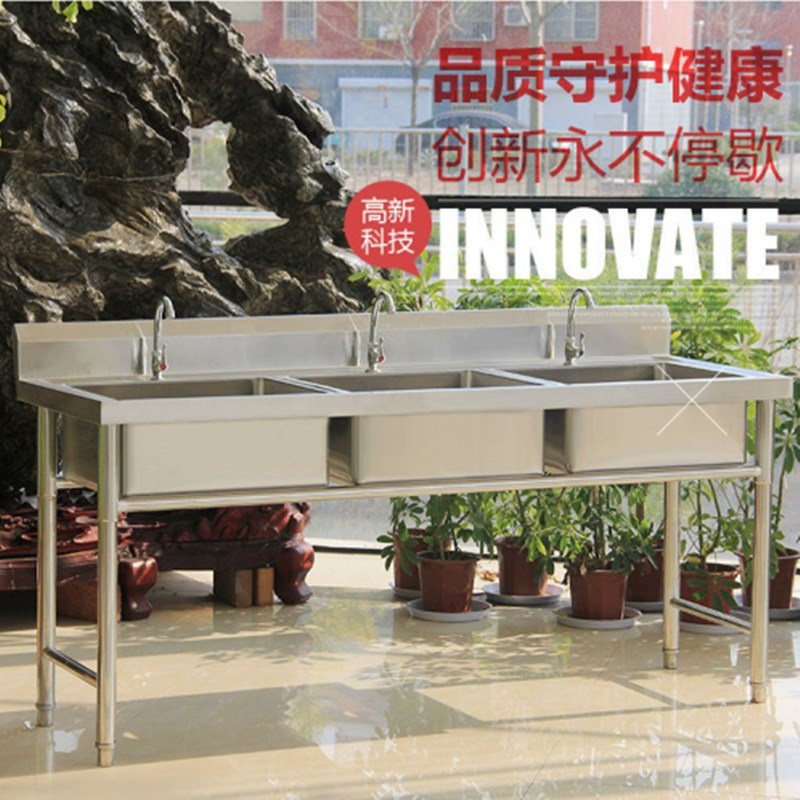不锈钢厨房水槽商用单双三槽水池家用带支架食堂洗菜盆洗碗池