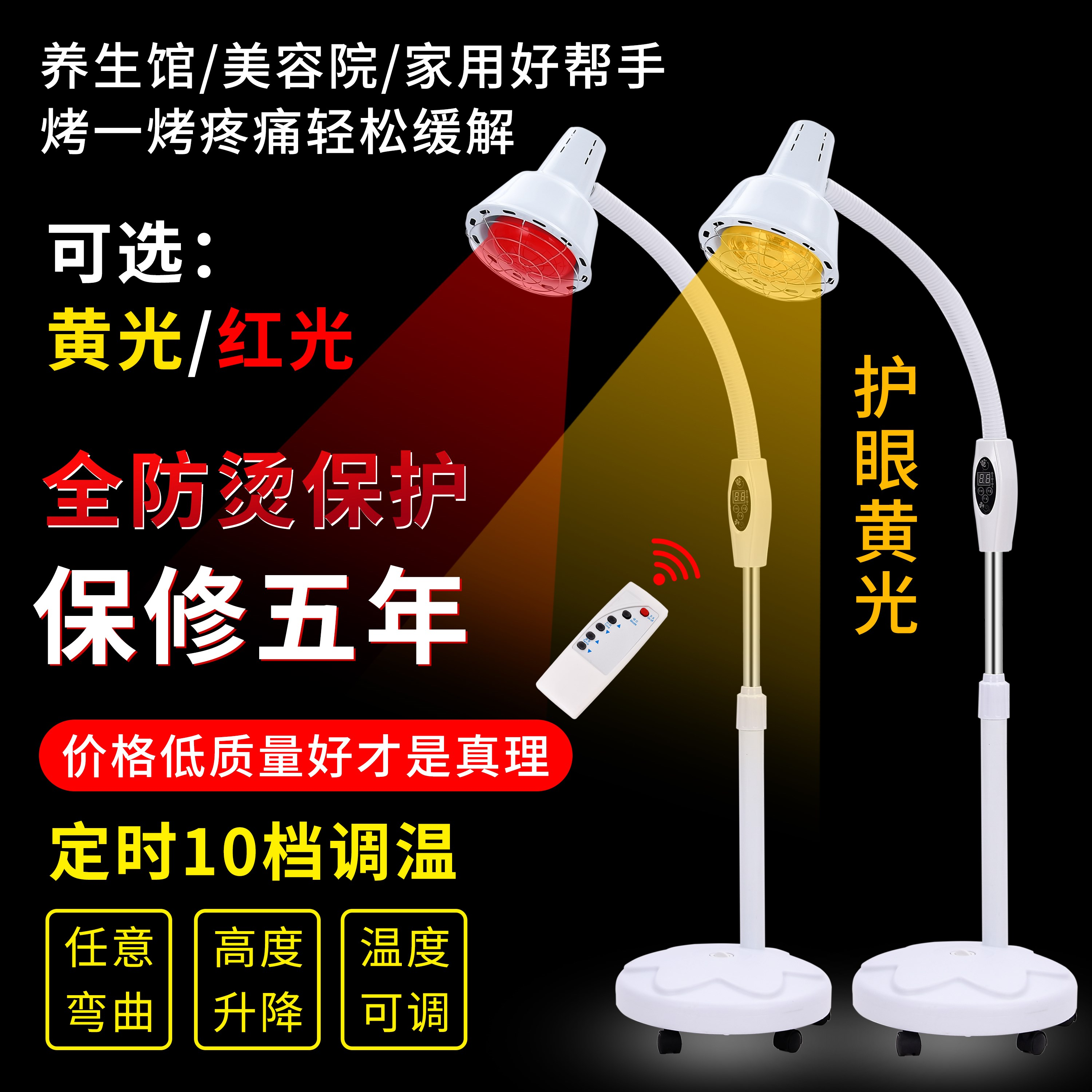 Beauty salon far infrared physiotherapy lamp household heating lamp health care baking lamp heating lamp infrared bulb