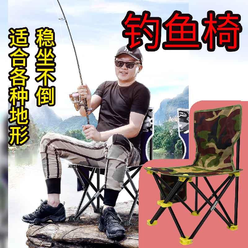 中國代購|中國批發-ibuy99|露营|贺翊户外折叠椅小马扎凳便携式凳子伸缩露营板凳渔具用品钓鱼椅子
