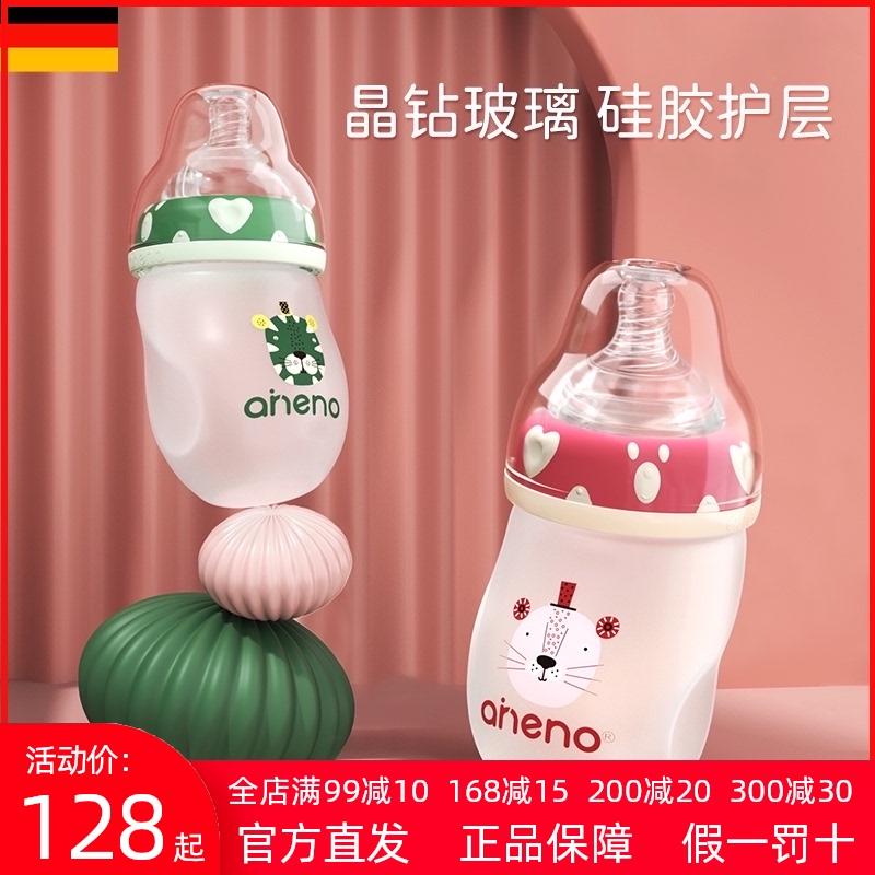 Детские бутылочки / Аксессуары для бутылочек Артикул 651325156901