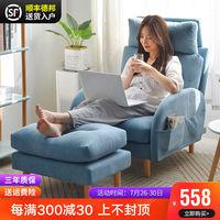 积木部落懒人沙发卧室躺椅客厅休闲折叠单人沙发小户型阳台躺椅家
