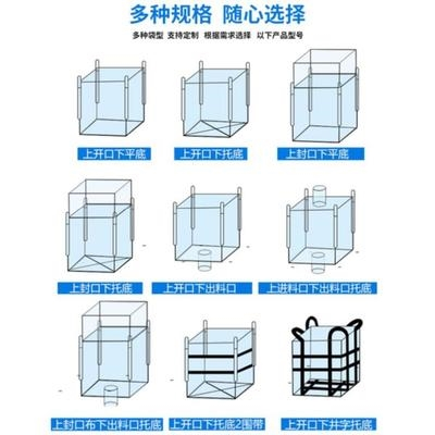 Hanging bag 1.5T loading solid waste flood control canvas project custom made flat bottom container bag construction sediment custom made