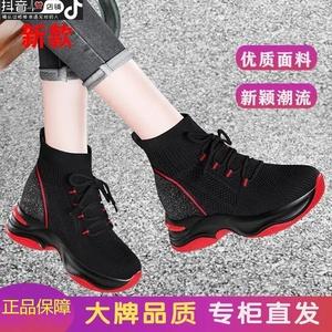 亿凌精选女鞋喜庆行运红底鞋短靴瘦瘦袜子靴内增高女靴增高运动鞋