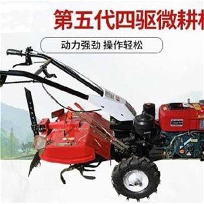 机器土地小型新hk型四驱微t耕机耕地机械农业风冷款电启动款农村