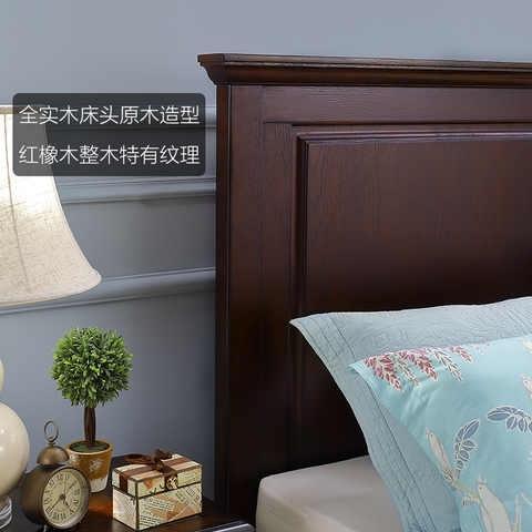 21歀美式乡村纯实木床1.8米1.5m婚床1.2米床卧室家具高箱储物