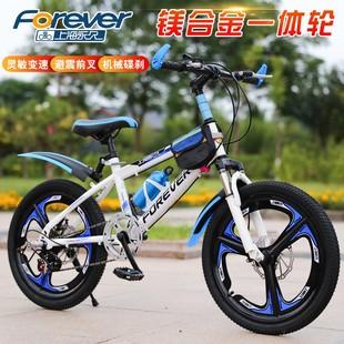 迪卡侬旗下品牌儿童自行车山地车22寸18寸单车女中大童男孩