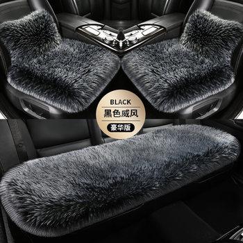 新款加厚羊毛绒三件套防滑坐垫