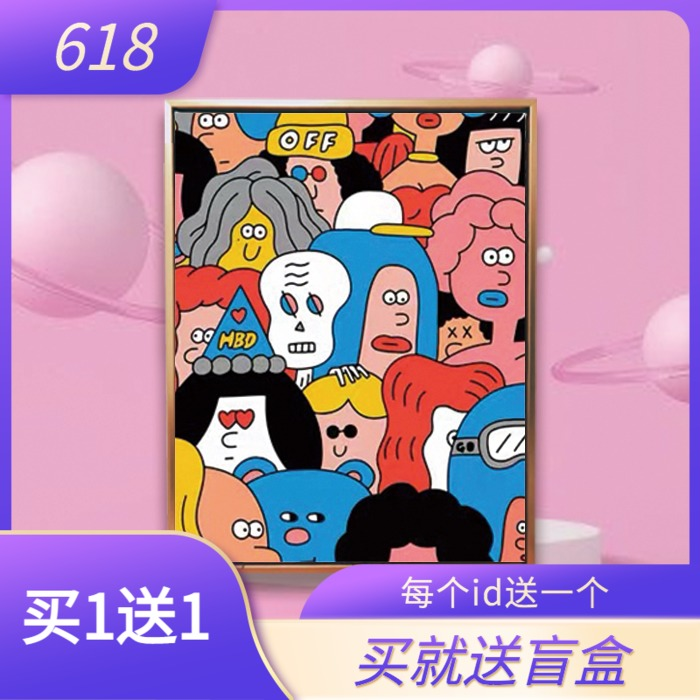 Tube them animation cartoon characters DIY digital oil painting color filling painting children adult decompression tools bedroom hanging painting