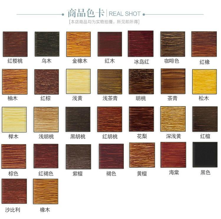 木纹笔家具美容维修材料修补油漆补色笔木文笔地板门划痕刮伤修复