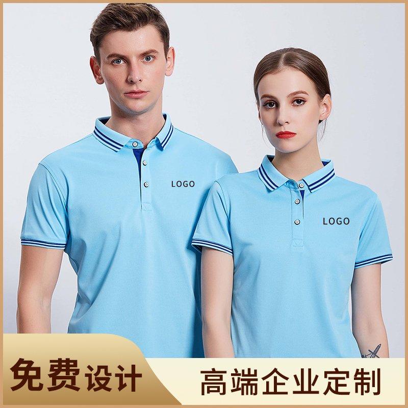 Polo Shirt Custom T-Shirt printed logo class clothes DIY clothes cultural polo shirt work clothes custom made short sleeved work clothes
