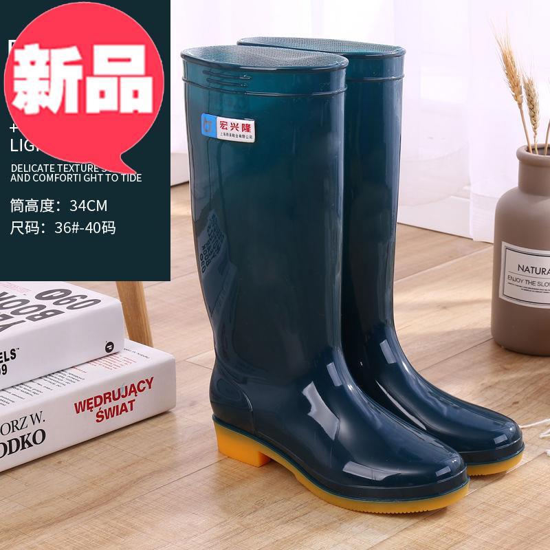 宏兴隆女士高筒雨鞋防滑耐磨加棉可拆牛筋底胶鞋厨房洗m车工地时