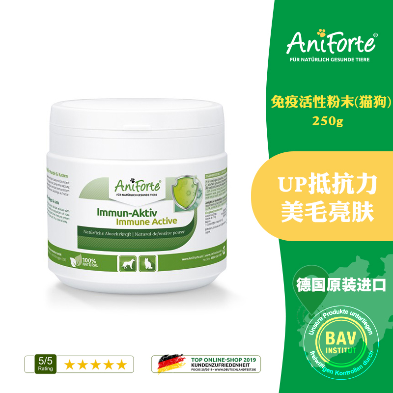 Aniforte pet vitamin trace element nutritional powder to improve immunity cat and dog health care products