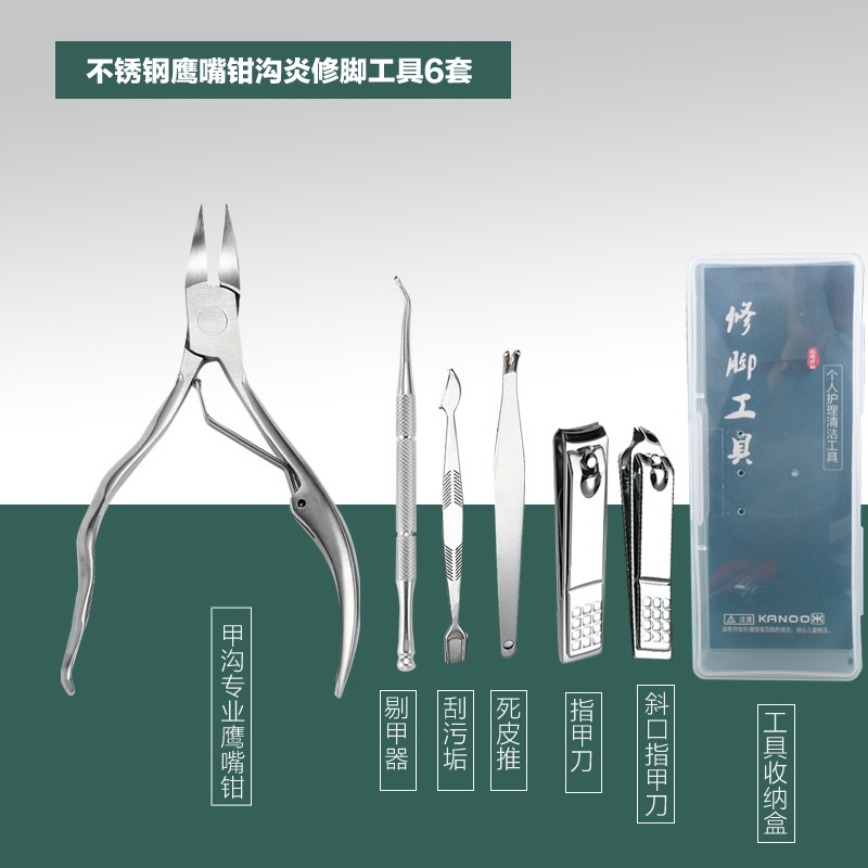 Tools: eagle beak personal pliers nail cleaning stainless steel pedicure pliers embedded set hook knife special nail care nail scissors