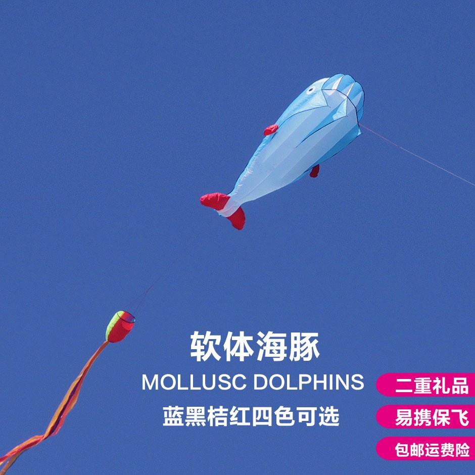 风筝2021年新款软体特大号大人儿童成人创意大型网红巨型风筝