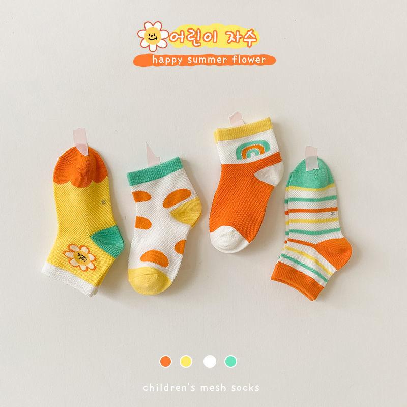 儿童袜子春夏薄款网眼袜中小学生中大童宝宝男女孩透气短袜中筒袜