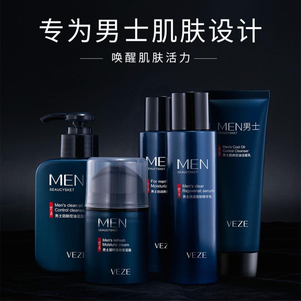 梵贞男士洗面奶补水护肤品套装保湿爽肤水面霜洁面乳增加男性魅力