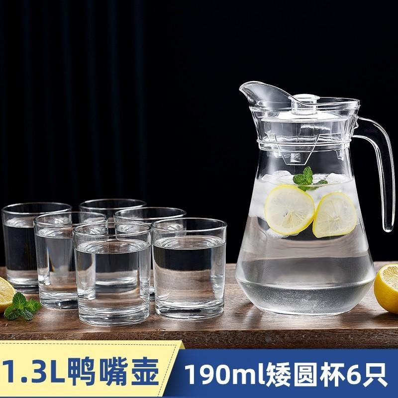 高级玻璃茶壶凉水冰水壶加厚果汁罐牛奶杯冷水壶创意宿舍泡茶壶