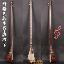 包邮新疆民族乐器维吾尔族手工制作本土民族乐器弹布尔标准演奏琴
