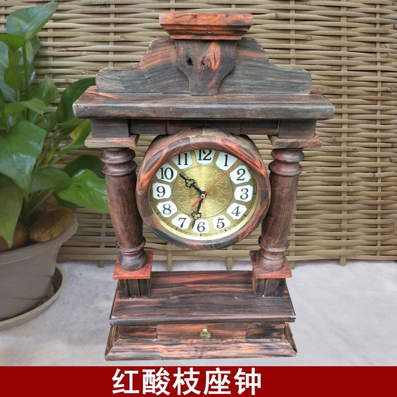 Настольные часы Артикул 650121792432
