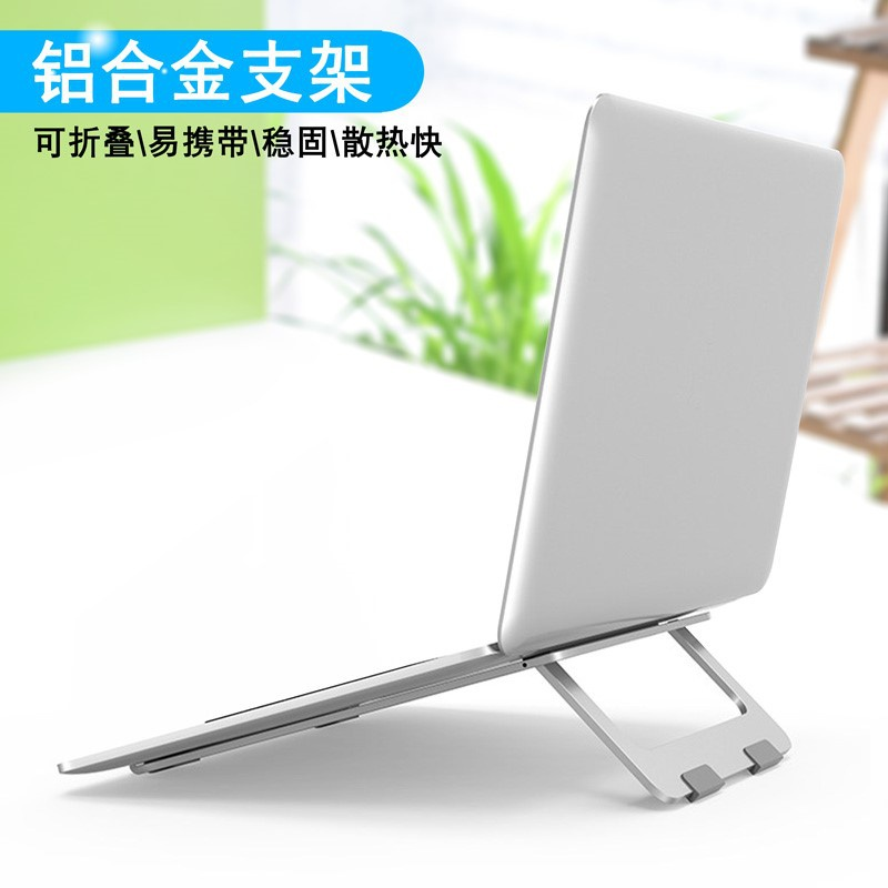 Computer bracket desktop height notebook portable dormitory mobile convenient suitable for household accessories