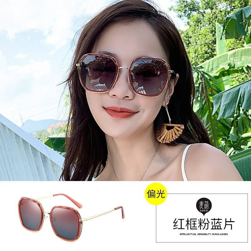 Sunglasses thin prevention Dadi storm net Street long Sunglasses red gradient tide ultraviolet polarized womens face shooting glasses