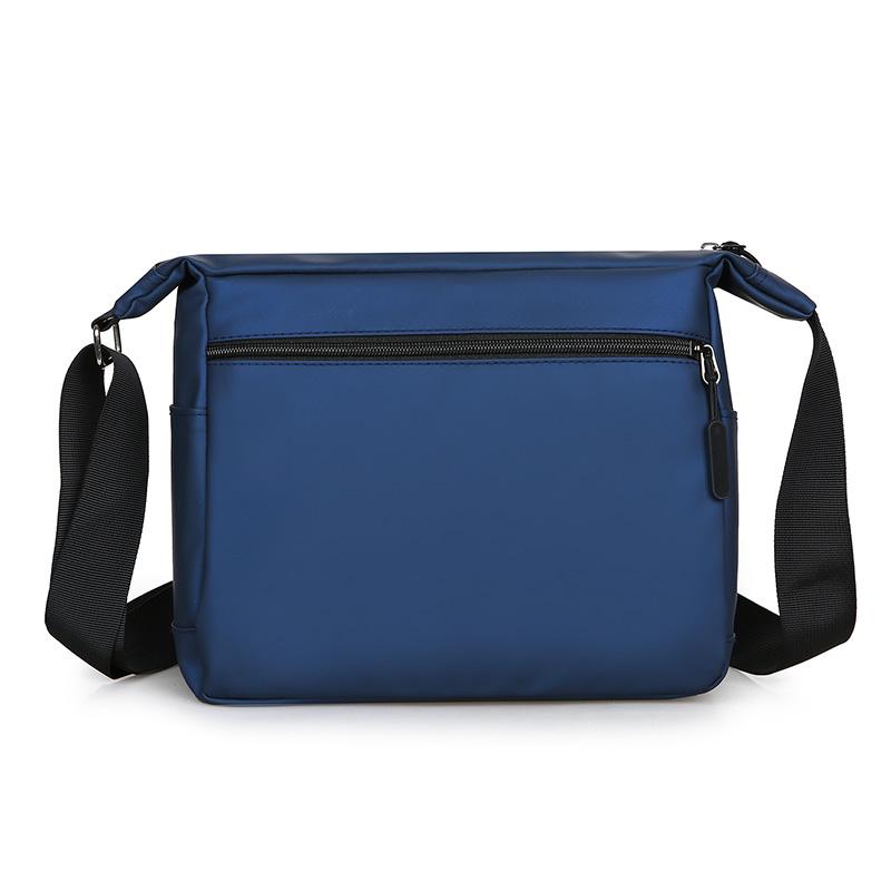 男士布斜大容量男式背包男款包包挎包防水牛津休闲横包旅行单肩包
