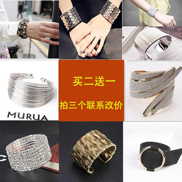 Cuff personalized Bracelet exaggerated bracelet fashion hand decoration version ornament net Han Tong retro wide female opening red tide