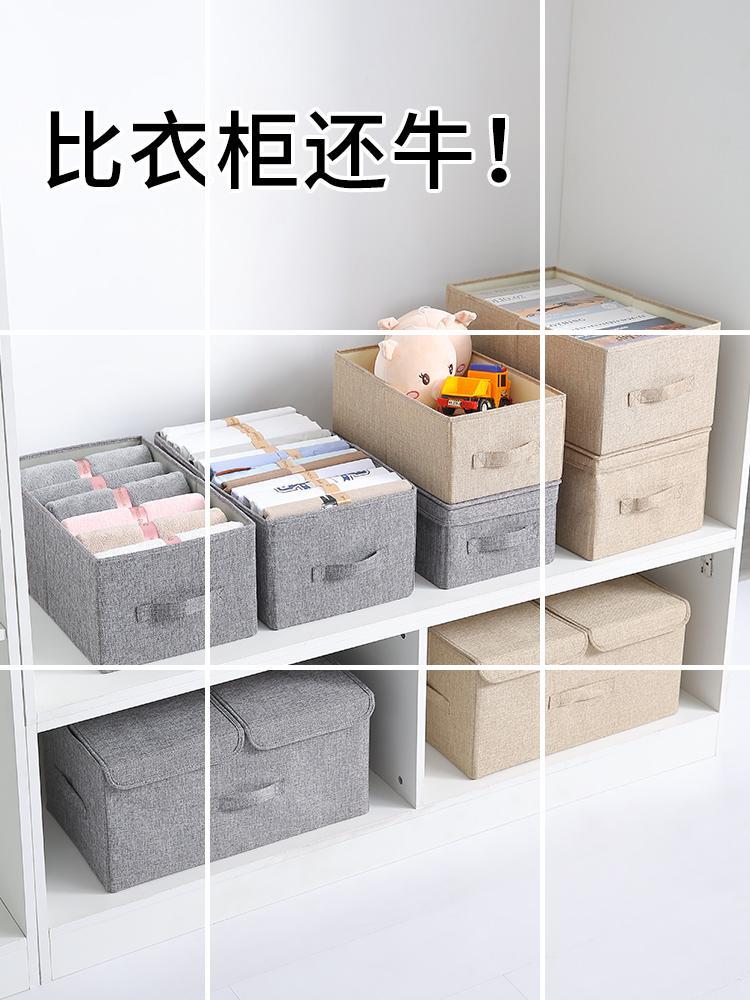 Контейнеры для хранения / Коробки для хранения Артикул 653084302534