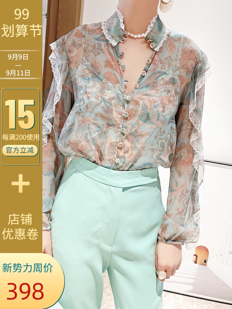 Exquisite! Xianqi retro Paisley Silk printed lotus leaf edge mulberry silk long sleeve shirt female lace k1742